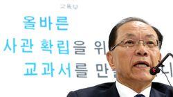 '올바른 역사교과서'란 명칭에 드러난 사관(史觀) 주입