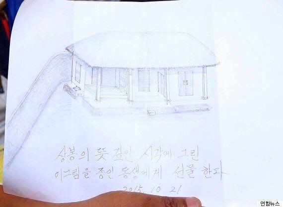 리한식 할아버지는 65년 전 함께 살았던 고향 집을 그려 막냇동생에게 선물로 주었다(사진