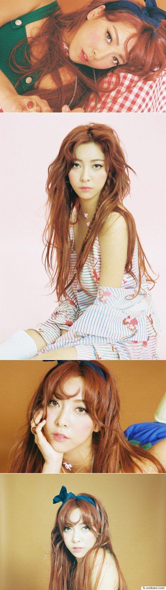 '컴백' f(x), 29일 '엠카'서 '4 Walls' 최초