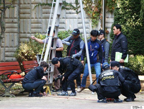 '캣맘' 벽돌 사망사건 3차원 스캔작업