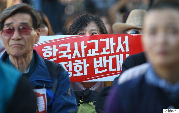 서울·경인지역 22개 대학 교수도 집필