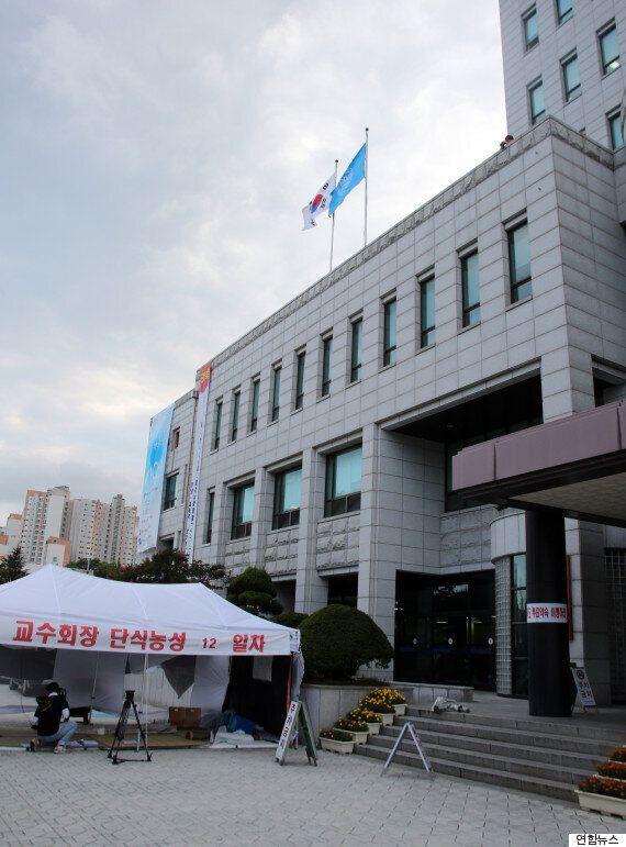 부산대 제20대 총장 선거, '직선제'로
