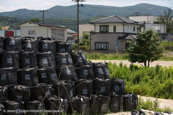 후쿠시마를