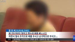 '강제 낙태수술' 한센인들, 또 소송에서