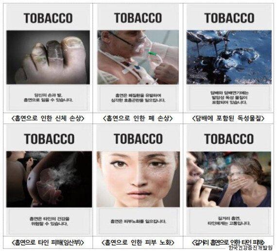 담뱃갑에 흡연경고그림