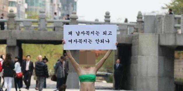 '아우디녀' 징역 4개월-집행유예 1년