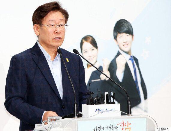 이재명 성남시장, '청년들에게 매년 100만원 지급' 구상