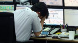 IMF, 한국 성장률 전망치 또
