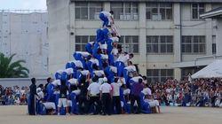 일본 중학교 운동회에서 인간 피라미드가