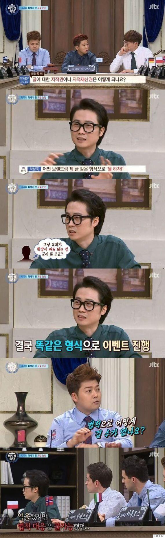 '비정상회담', 시청률 상승..시인 하상욱