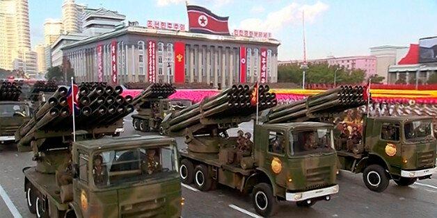 북한 노동당 창건 70주년