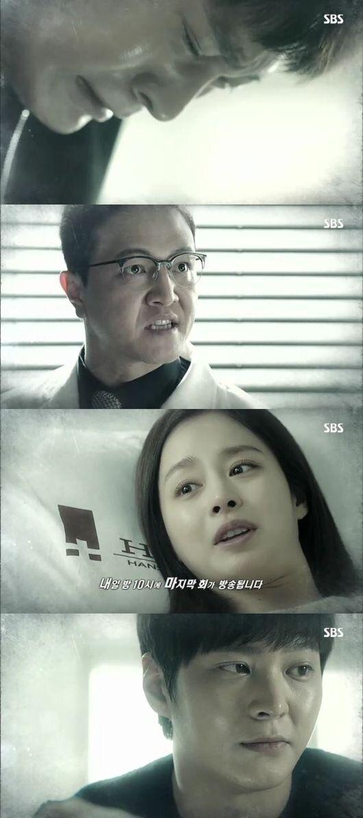 '용팔이' 측