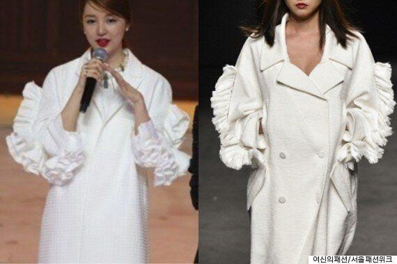 표절 논란 윤은혜의 여신의 패션 관련