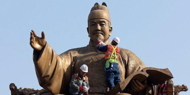 한국인 64%, 국보 1호로 숭례문보다 훈민정음