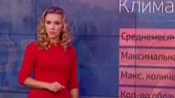 '시리아 폭격하기 좋은 날씨', 러시아의