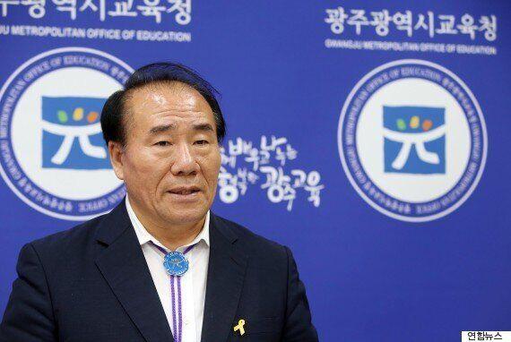 전북·광주·강원교육감 등