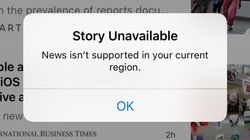 애플, 중국에서 '뉴스' 앱 접속