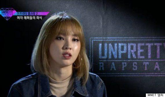 포미닛 '전지윤', 언프리티에서 한 자기소개