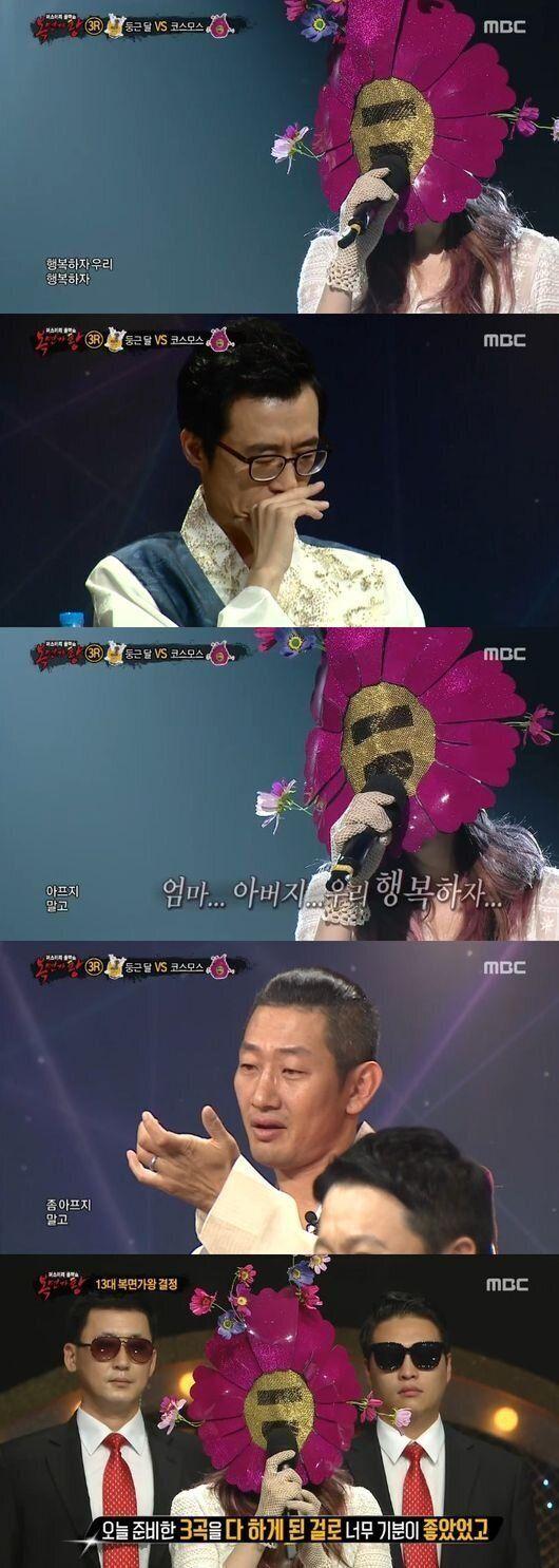 [어저께TV] '복면가왕', 이번에도 증명된 최루성 노래