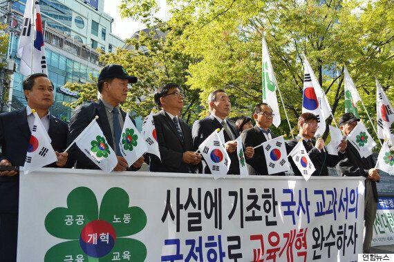 23년전 헌법재판소 결정으로 본 '국정교과서'