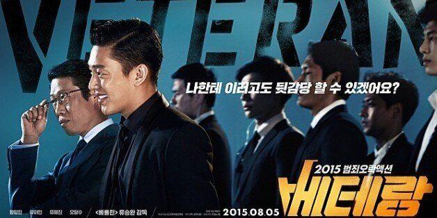 '베테랑', '괴물' 넘어 한국영화 흥행