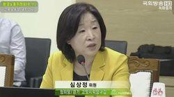 유튜브 100만 돌파한 심상정 '국감 사자후'