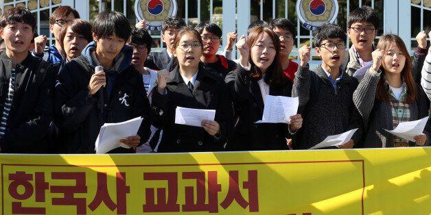 전국의 역사학도들, '긴급 공동선언'