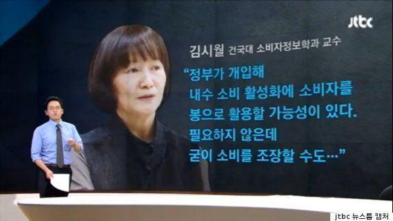 정부는 한국판 '블랙 프라이데이'를 매년 하기로