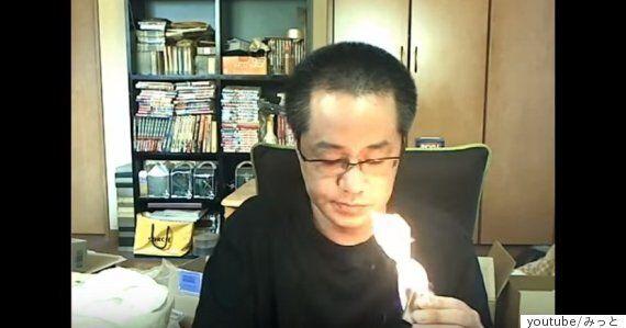 컴퓨터 게임 방송 도중 방에 불을 낸