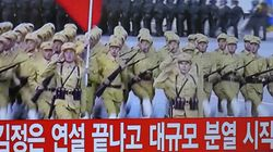 북한, 노동당 창건 70주년 열병식