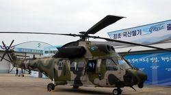 감사원 '한국항공우주산업, 방산비리 547억