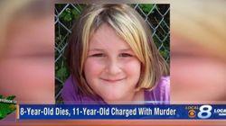 美 11세 소년, 이웃의 8세 소녀를 총으로