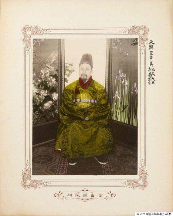 한국인이 찍은 것 중 가장 오래된 고종 사진이