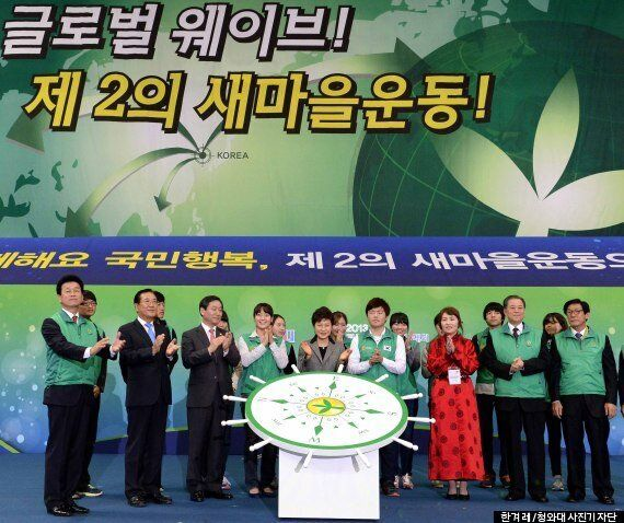 박근혜 대통령,