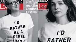 네티즌들이 메릴 스트립-캐리 멀리건의 티셔츠에 분노한