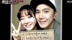 배우 한그루, 11월 결혼