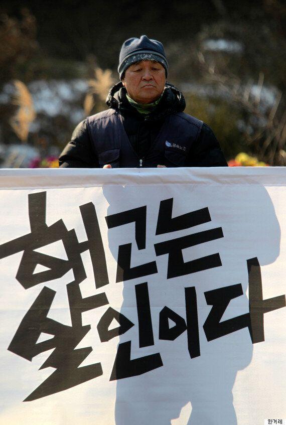 박병원 경총 회장