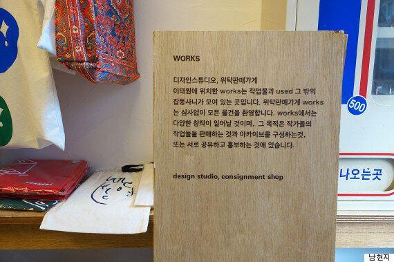 [허핑턴포스트코리아 인터뷰] 서울에서 유일무이한 디저트 플리마켓 '과자전'을 만드는