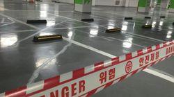 대형마트 지하주차장 조명