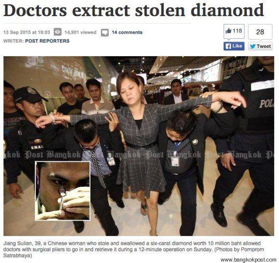 도둑맞은 다이아몬드, 대장내시경으로