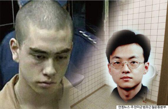 16년 만에 돌아온 '이태원 살인사건' 용의자