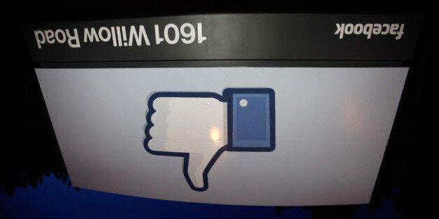 페이스북에 곧 '싫어요' 버튼