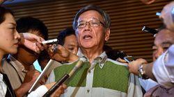 오키나와 지사, 미군기지 신설 승인 취소