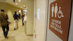 샌프란시스코 초등학교, 남녀 구분 없는 성중립(Gender-Neutral) 화장실을