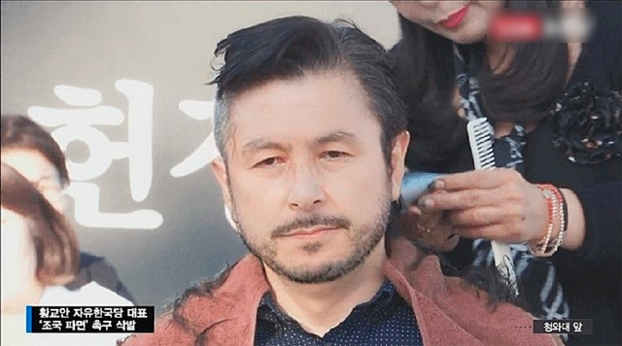 황교안 대표의 삭발 사진에 수염을 합성해 '황교안의 재발견'이라고 이름을 붙인 패러디물이 SNS 상에서 화제가 됐다. 인터넷 커뮤니티