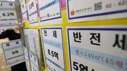 서울에선 3억5천만원 넘는 아파트가 과반이