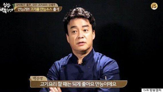 백선생 '만능고기소스'로 초간단 갈비찜을
