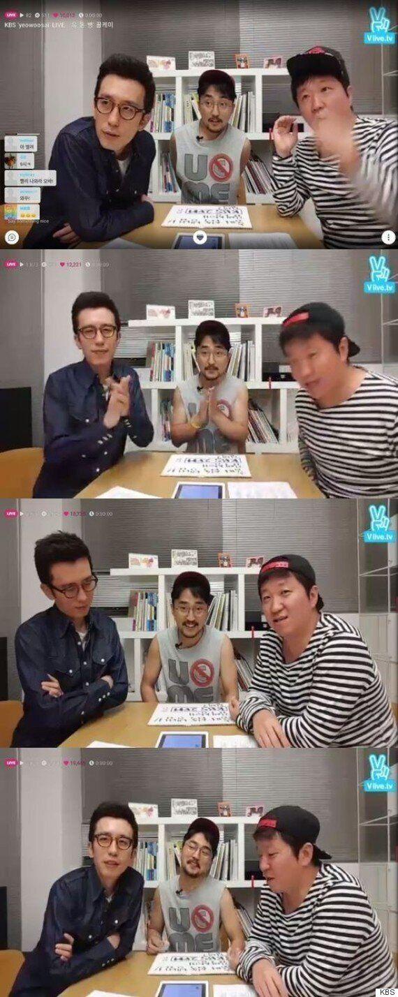 [어저께TV] '여우사이' 유·돈·병, 이 정체 모를 기대감