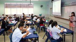 싱가포르의 교육혁신이 주는 시사점