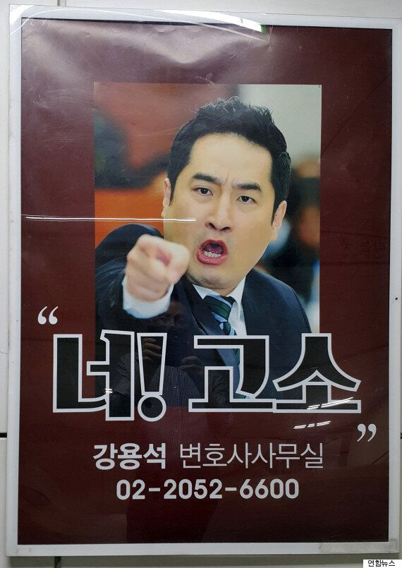 서울변호사회